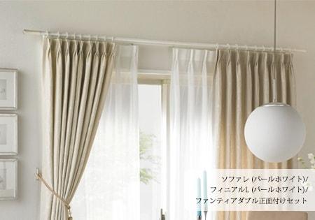 【カーテンレール タチカワブラインド】 ソファレ イメージ2