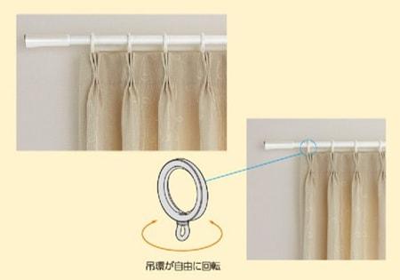 タチカワブラインド カーテンレール ソファレ カーテンのひだがきれいに出るリングランナー