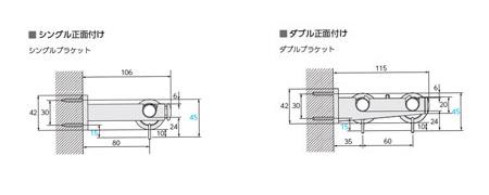 【カーテンレール タチカワ】エモート16 取付け図