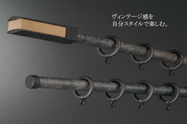 【カーテンレール タチカワブラインド】ガレア ダブルレール